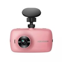 HIKVISION 海康威视 C4 智能行车记录仪 1080P 粉色