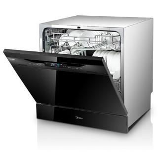 Midea 美的 H3 家用嵌入式洗碗机 8套 黑色