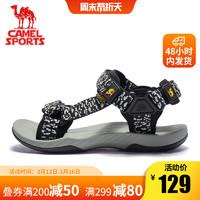 骆驼运动2020春夏季凉鞋