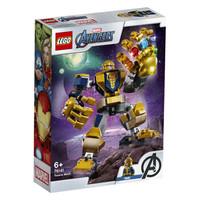 乐高(LEGO)积木 超级英雄Super Heroes灭霸机甲6岁+76141 儿童玩具 男孩女孩生日礼物 3月上新