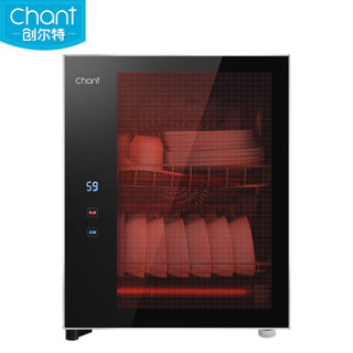 创尔特(Chant)RTP50-A1 消毒柜家用立式 50L高温消毒碗柜 二星级 台式桌面式