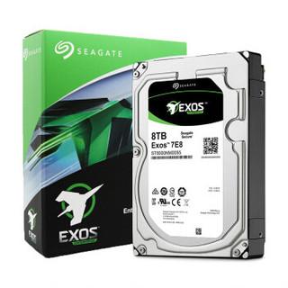 SEAGATE 希捷 银河Exos系列 企业级硬盘