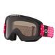 中亚Prime会员:Oakley 欧克利 O Frame 2.0 Pro XM 冬季滑雪眼镜 325.6元包邮