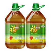 福临门 AE非转基因菜籽油 4L*2桶
