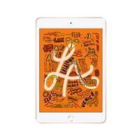 Apple 苹果 iPad mini 5 2019款 7.9英寸 平板电脑(2048*1536dpi、A12、256GB、WLAN版、金色、MUU62CH/A)