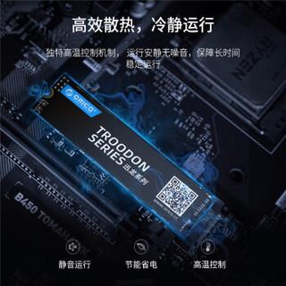 奥睿科(ORICO)固态硬盘SSD M.2 NVMe协议笔记本台式通用ssd 【128G】2100MB/s读速|质保五年