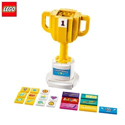 LEGO 乐高 节庆套组 40385 奖杯