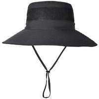 nztk MH321 男士防晒帽子