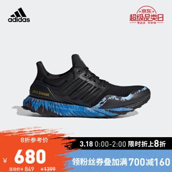 阿迪达斯官网 adidas UltraBOOST DNA 男女鞋跑步运动鞋FW4321 如图 41
