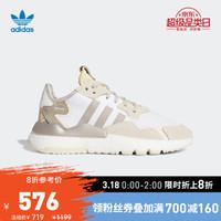阿迪达斯官网 adidas 三叶草 NITE JOGGER W女鞋经典运动鞋FV3881 如图 39