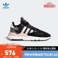 阿迪达斯官网 adidas 三叶草 NITE JOGGER W女鞋经典运动鞋FV3880 如图 37