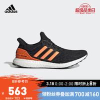 阿迪达斯官网adidas UltraBOOST u男女鞋跑步运动鞋EH1423 如图 40.5
