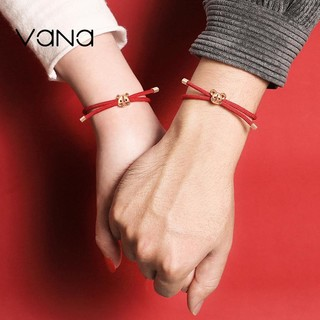 Vana  鼠年本命年手链女红手绳男纯银情侣款一对