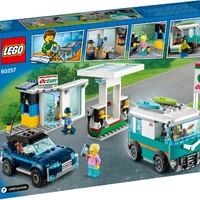 LEGO 乐高 城市系列 60257 儿童积木拼插玩具 车辆服务站