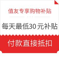 电动牙刷到手价5.9元,补贴+领券立省62元!四川丑橘低至1.69元/斤!