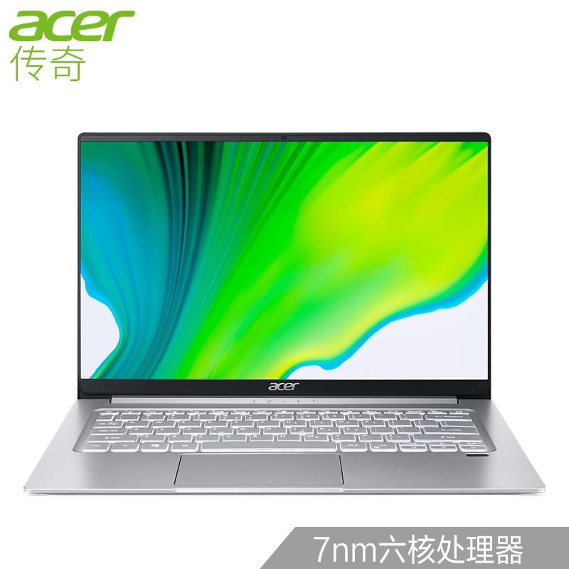 Acer 宏碁 传奇 14英寸轻薄本笔记本电脑(R5-4500U 7纳米 16G 512GSSD )