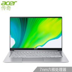 宏碁(Acer)传奇 14英寸 新一代7nm六核处理器 真香机 高性能 轻薄本 WIFI6 全功能Type-C 全面屏