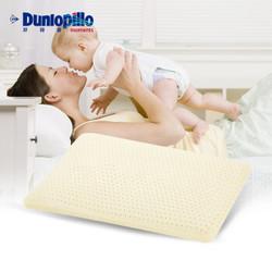 邓禄普Dunlopillo 婴儿儿童乳胶枕 美国进口特拉雷工艺香甜睡眠乳胶枕 婴儿枕 进口枕芯 *3件