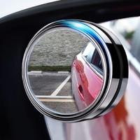 路尔卡 后视镜小圆镜 1个装1.8元,1对装2.5元