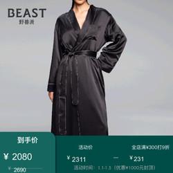 THE BEAST/野兽派  真丝绒布银珠滚边睡袍 生日礼物 女生 黑色-SM(含包装)