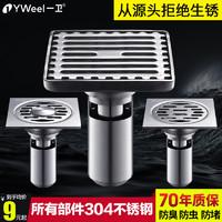 地漏防臭器不锈钢304卫生间洗衣机淋浴房芯接头下水道盖浴室神器
