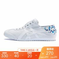 Onitsuka Tiger/鬼塚虎懒人休闲鞋 MEXICO66 PARATY 1183A388 浅灰 40.5