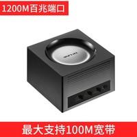TP-LINK 普联 TL-WDR7650 易展 mesh分布式路由器 百兆端口版 单只装