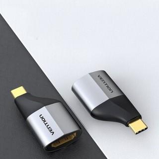 VENTION 威迅 Type-C转HDMI转换器 合金款 支持4K60hz