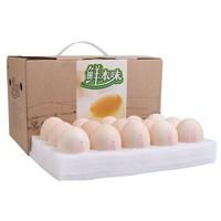 鲜本味 德国罗曼白羽鸡蛋 30枚 1.35kg 粉壳蛋