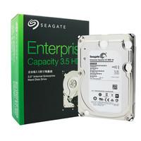 SEAGATE 希捷 银河Exos系列 企业级硬盘 8TB SAS 12Gb/s 256MB 7200RPM