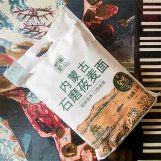 GREENO 格琳诺尔 纯全麦面粉  2.5kg