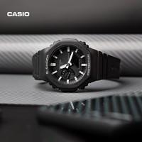 CASIO 卡西欧 GA-2100 全新设计运动男士手表