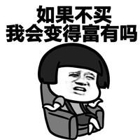 京东运动超品日 蜈蚣精的道路任重而道远