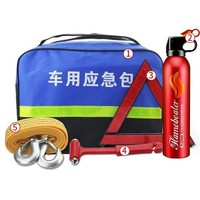 rosekey 洛饰奇 YJB-003 汽车应急救援套装 超值五件套