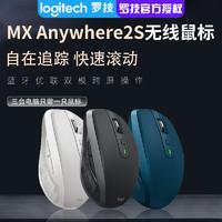 罗技无线便捷鼠标MX Anywhere2S蓝牙优联双模办公可充电跨屏