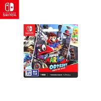 《超级马力欧 奥德赛》Switch游戏兑换卡 国行版