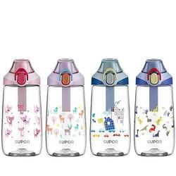 SUPOR 苏泊尔 BB杯 儿童水杯 530ml