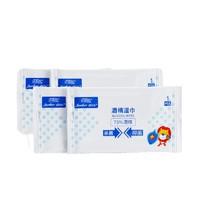 棣华 DH-089 75度酒精消毒湿巾纸 50片/包