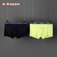 Kappa 卡帕 KP8K06 吸汗速干男士内裤 2条装