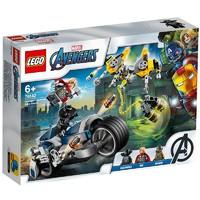 LEGO 乐高 漫威超级英雄系列 76142 复仇者联盟极速战车攻击