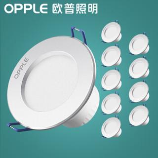 欧普照明(OPPLE)十只装led筒灯 嵌入式 3W银灰PC暖白光4000K 开孔7-8厘米 *5件