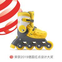700Kids 柒小佰  6970989360232 男/女款儿童轮滑鞋 *2件