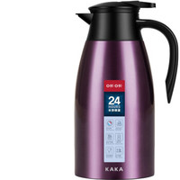 咔咔 KSC-2000-1 304不锈钢保温壶 浪漫紫 2L