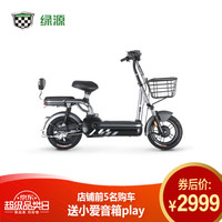 绿源电动自行车4820锂电池电动车新国标 成人男女代步电瓶车 FEG 鲨鱼灰