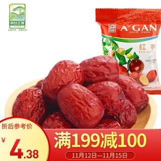 阿甘正馔 休闲零食 果干灰枣红枣40g/袋 *34件