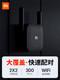 小米wifi放大器PRO 48元