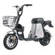 新日(Sunra)电动自行车 48V20AH锂电 2907元