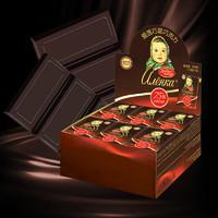 俄罗斯黑巧75%可可含量爱莲巧大头娃娃巧克力礼盒散装进口零食