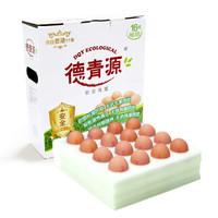 德青源 A级鲜鸡蛋 16枚
