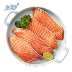 美威 智利严选三文鱼排分享装(大西洋鲑)480g 8片装 *2件